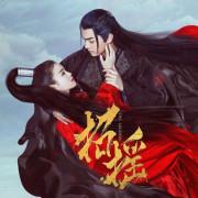 Чжао Яо / The Legends Zhao Yao все серии