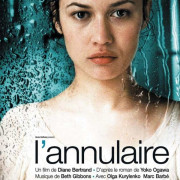 Перст любви / L'annulaire