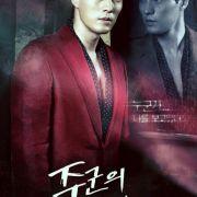 Повелитель солнца / Joogoonui Taeyang (The Master's sun) все серии