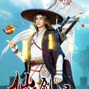 Записи о Даосском Мече Дождя и Ветра / Xian Feng Jian Yu Lu все серии