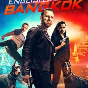 Английские псы в Бангкоке  / English Dogs (English Dogs In Bangkok)
