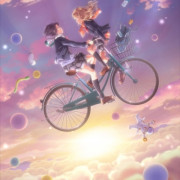 Адачи и Шимамура / Adachi to Shimamura все серии