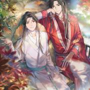 Благословение Небожителей / Tian Guan Ci Fu все серии