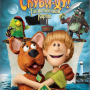 Скуби-Ду! Приключения: Таинственная карта / Scooby-Doo! Adventures: The Mystery Map