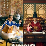 Королева Чхорин / Cheorin wanghu все серии