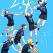 Волейбольный Клуб Старшей Школы Сэйин  / 2.43 Seiin Koukou Danshi Volley Bu все серии