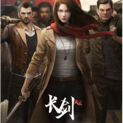 Длинный Меч / Zhang Jian Feng Yun все серии