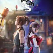 Волшебная Улица Чанъань / Chang An Huan Jie все серии