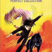Вавилон Второй OVA / Babel Nisei OVA все серии