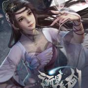 Призрачный Меч Падающей Звезды / Liu Xing Huan Jian все серии