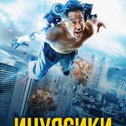 Инуясики / Инуяшики / Inuyashiki