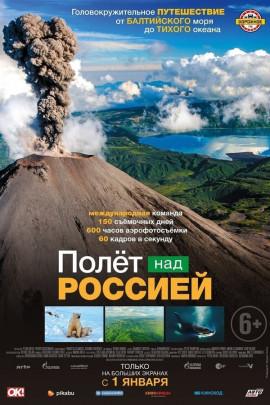 Полёт над Россией / Russland von oben смотреть онлайн
