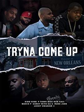 Трина, давай  / Tryna Come Up