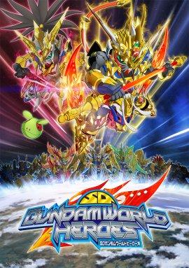 СД Гандам: Герои Мира / SD Gundam World Heroes смотреть онлайн