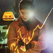 Таксист / Mobeomtaeksi (Taxi Driver) все серии