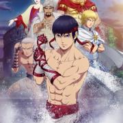 Цестус: Римский Боец / Cestvs: The Roman Fighter все серии