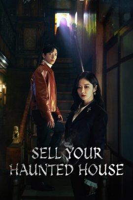 Крутая недвижимость / Sell Your Haunted House смотреть онлайн