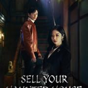 Крутая недвижимость / Sell Your Haunted House все серии