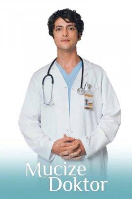 Чудесный доктор (Чудо-доктор) / Mucize Doktor смотреть онлайн