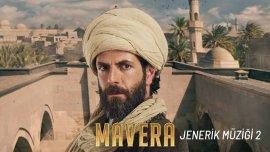 Высшее / Mavera: Hace Ahmed Yesevi смотреть онлайн