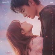 Однажды разрушение вошло в дверь моего дома  / Eoneu Nal Woori Jib Hyungwaneuro Myeolmangyi Deuleowadda все серии