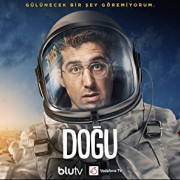 Догу / Dogu все серии