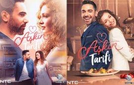 Рецепт любви / Aşkın Tarifi смотреть онлайн