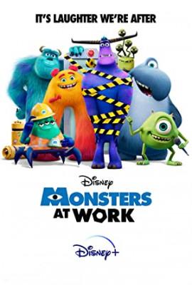 Монстры за работой / Monsters at Work смотреть онлайн
