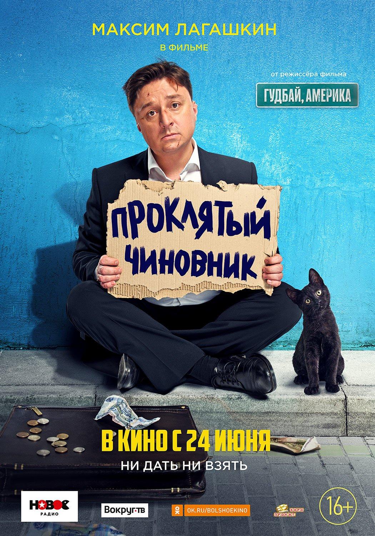 Ольга С Одноклассником На Кухне (2021) Camrip