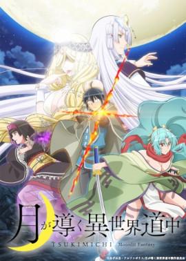 Лунное Путешествие Приведёт К Новому Миру / Tsuki ga Michibiku Isekai Douchuu смотреть онлайн