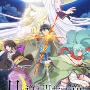Лунное Путешествие Приведёт К Новому Миру / Tsuki ga Michibiku Isekai Douchuu все серии