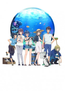 Акватоп На Белом Песке / Shiroi Suna no Aquatope смотреть онлайн