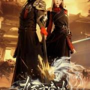 Тайна Императора Девяти Небес / Jiu Tian Xuan Di Jue все серии