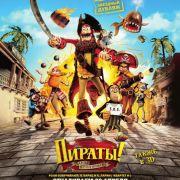 Пираты! Банда неудачников / The Pirates! Band of Misfits