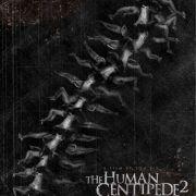 Человеческая многоножка 2 / The Human Centipede II (Full Sequence)