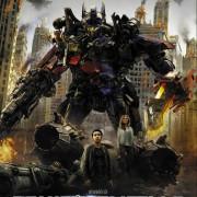 Трансформеры 3: Тёмная сторона Луны / Transformers: Dark of the Moon