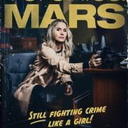Вероника Марс / Veronica Mars все серии
