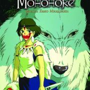 Принцесса Мононоке / Mononoke-hime