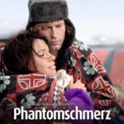 Фантомная боль  / Phantomschmerz