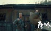 Южный Шаолинь и суровые воины Будды / Southern Shaolin's Wrathful King Kong - Русский трейлер