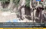 В Интернете появилось очередное скандальное видео с американскими военными.