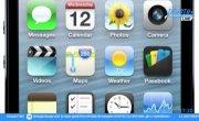 ГАДЖЕОТАЖ. 13.09.2012. Что осталось в iPhone 5 для России