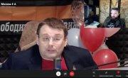 Как не стать кормом? / Про идеологию: Федоров, Бастрыкин, Путин / Коммунизм - Москва Третий Рим