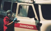 """Программа """"Народный контроль"""" выпуск №748 """"Не доверяют руководству"""""""