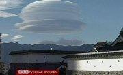 чудо-облако над Фудзисан