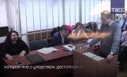 Улюкаев: Простите меня, люди