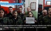 """Догадайтесь зачем ввели уголовную ответственность за """"клевету""""?  Прикамские пожарные пожаловались Владимиру Путину на низкие зарплаты. Руководство в ответ обвинило их в клевете  Управление подало на них в прокуратуру"""