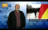 200 слов про ... южноосетинское двоевластие. 30.11.2011.