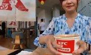 KFC в Чжэнчжоу