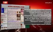 """Красноярцы были первыми в России кто получили новую книгу """"Жизнь Раба На Галерах"""" на вчерашнем митинге"""